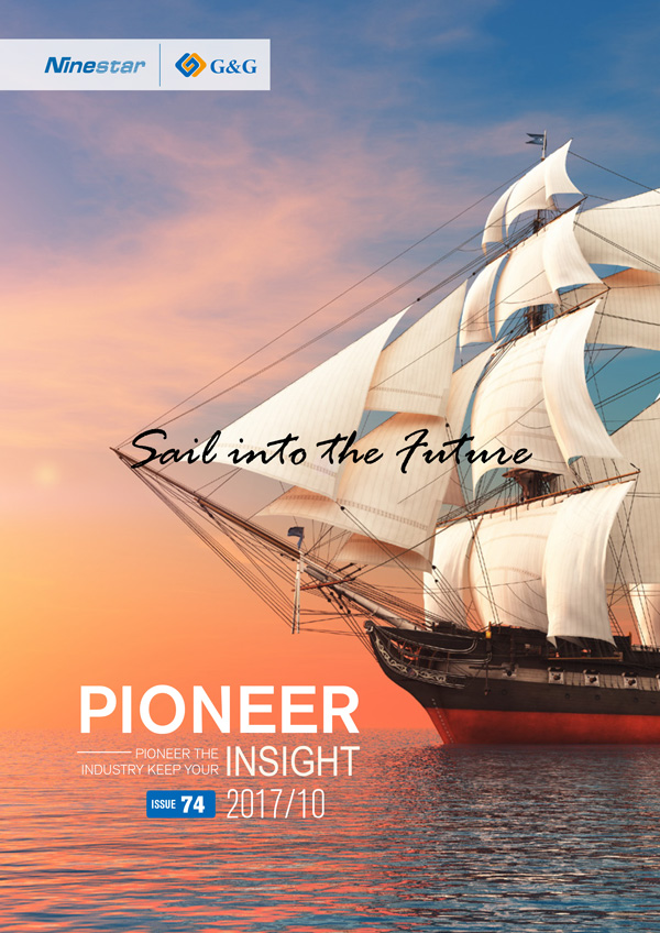 Pioneer_Insight_2017_Oct.jpg