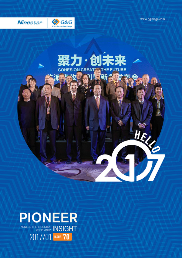 Pioneer_Insight_2017_Jan.jpg
